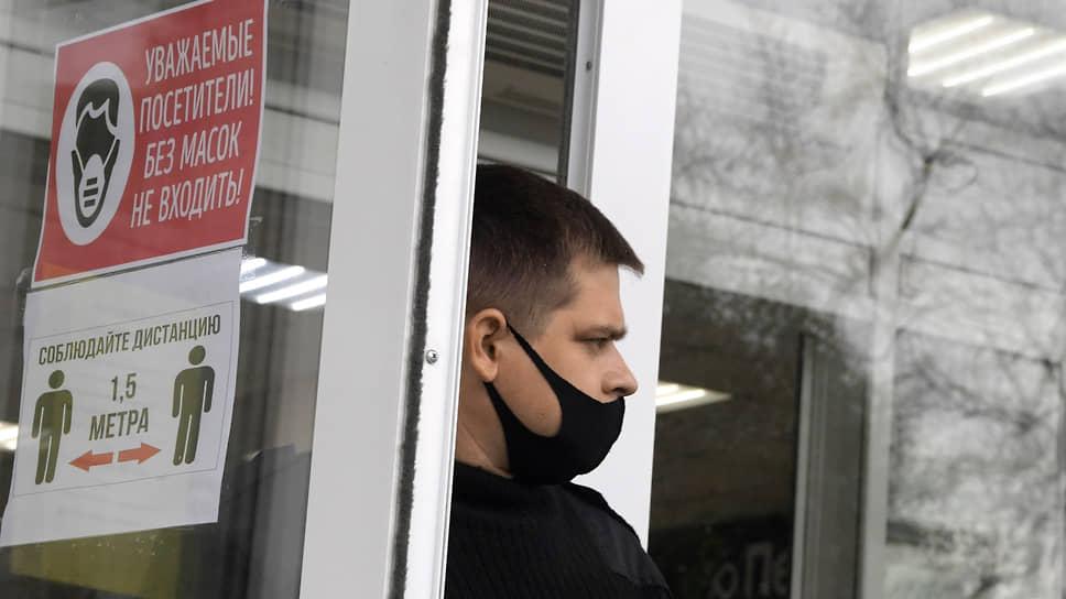 Гордость и предупреждение / «Единая Россия» отчитала своего депутата за отказ надеть маску в магазине