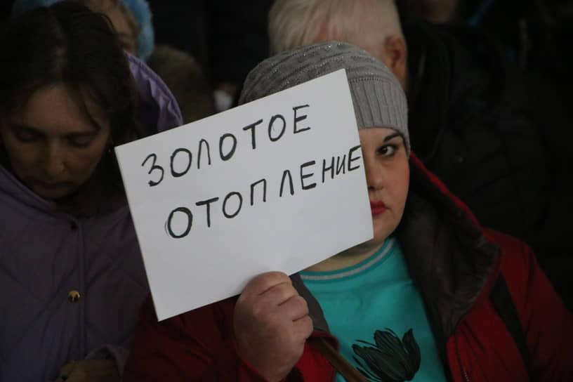 Недовольные счетами за отопление уфимцы требуют отставки министра ЖКХ