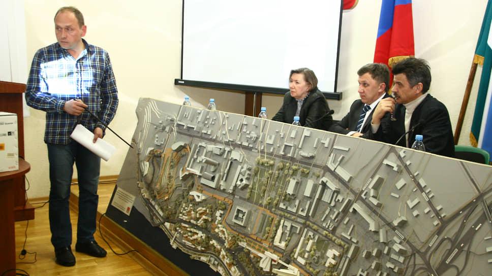 Ранее на Южном склоне планировали жилищную застройку