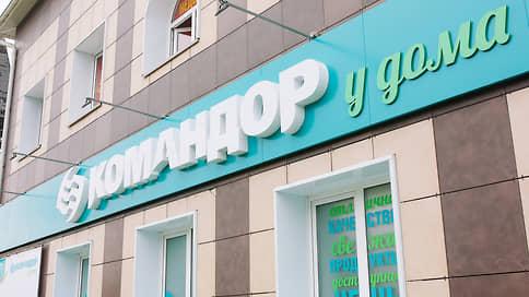 «Командору» меняют вывеску // Сибирский ритейлер должен выплатить бизнесмену из Башкирии 20 млн рублей