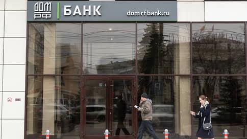 Мэрия превысила гарантийный срок // Банк «Дом.рф» взыскал с администрации Уфы  400 млн рублей