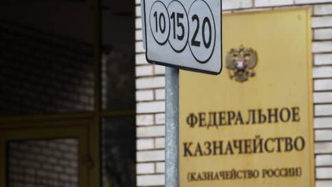 Субсидии оставили в Башкирии  / Суд не нашел нарушений при покупке жилья для сирот