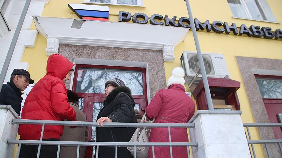 Обстоятельства отзыва лицензии Роскомснаббанка