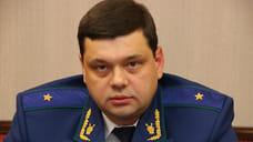 Прокурор Башкирии Владимир Ведерников может покинуть должность