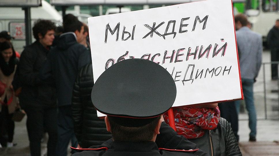 Заявление на общественника в СК направил сотрудник, полиции, наблюдавший за ходом митинга