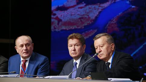 В  Санкт-Петербурге состоялось Годовое Общее собрание акционеров ПАО «Газпром»