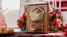 Группа «TWINO» стала лауреатом премии «Права потребителей и качество обслуживания»