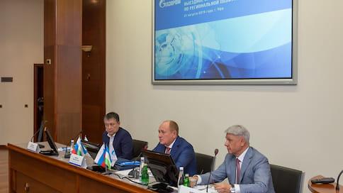В Уфе состоялось заседание Комиссии по региональной политике ПАО «Газпром»