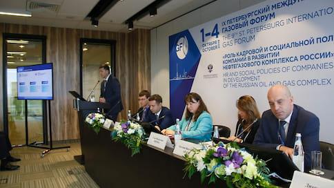 Руководство ООО «Газпром трансгаз Уфа» принимает участие в конгрессной программе Петербургского международного газового форума