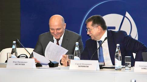 Делегация УГНТУ приняла участие в работе Петербургского международного газового форума
