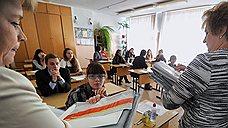 Отраслевая система оплаты труда учителей снизит уровень школьного образования, считают приморские педагоги