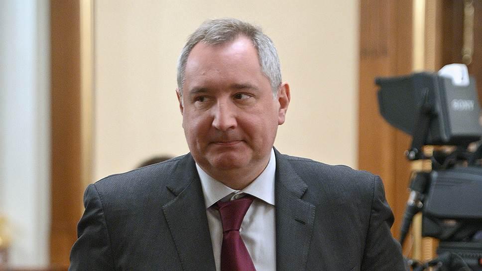 Вице-премьер Дмитрий Рогозин сказал «спасибо» КНР за моральную помощь в противостоянии России с миром Запада
