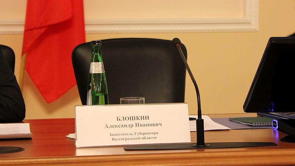 Вице-губернатор разоткровенничался сдепутатами / В Волгоградской области обсуждают попытку покушения наглаву региона