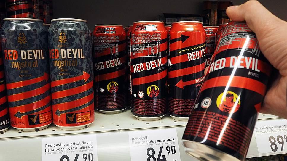 Хурал Калмыкии, помимо временного ценза напродажу энергетиков, может повысить возрастной ценз нареализацию пива икрепкого алкоголя