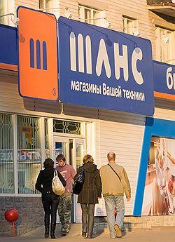 http://www.kommersant.ru/Issues.photo/REGIONS/VRN/2009/091/KVR_000103_00054_1_t207.jpg