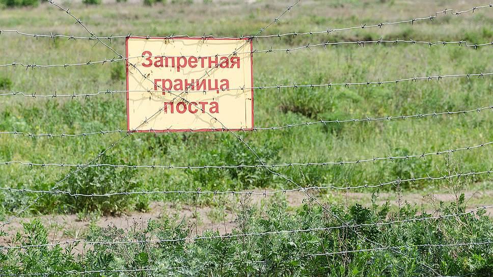 «Агрокультура» обменяет украинские земли / За них она получит воронежские активы «Мироновского хлебопродукта»