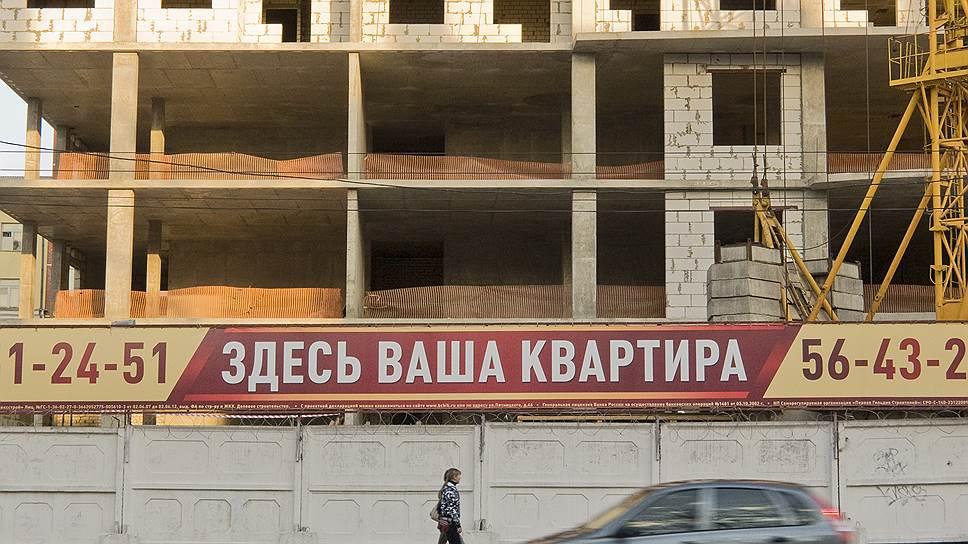 Наконец построили / В 2015 году спрос на жилье в Воронеже снизился в два раза