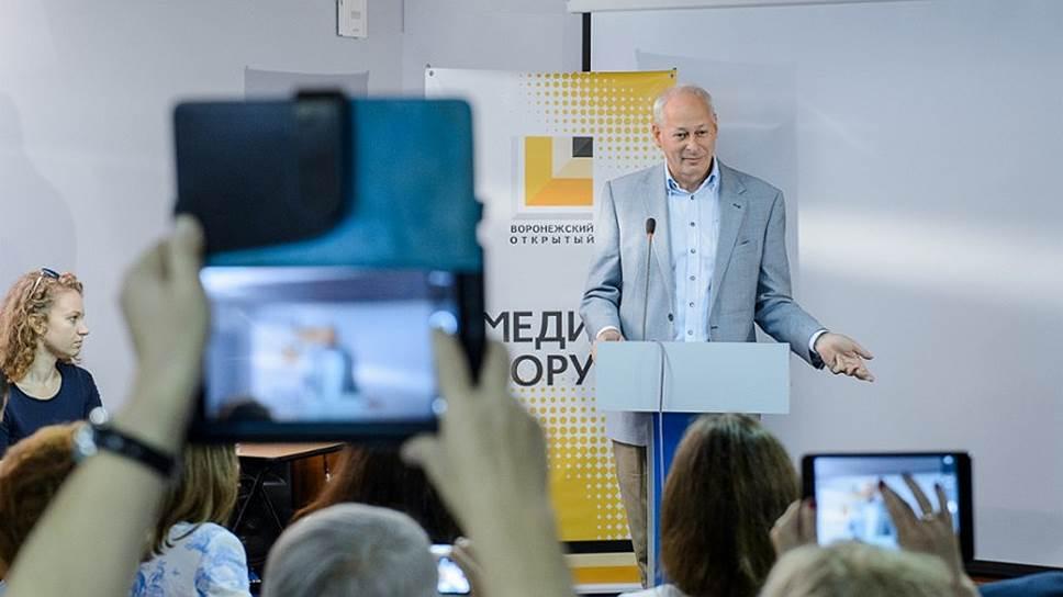 Как о «Почте России» отзывались на медиафоруме в Воронеже