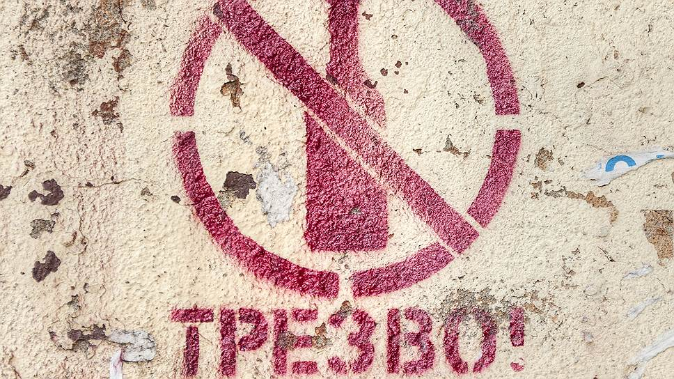 На орловском заводе «Этанол» уже не ждут выпуска алкоголя