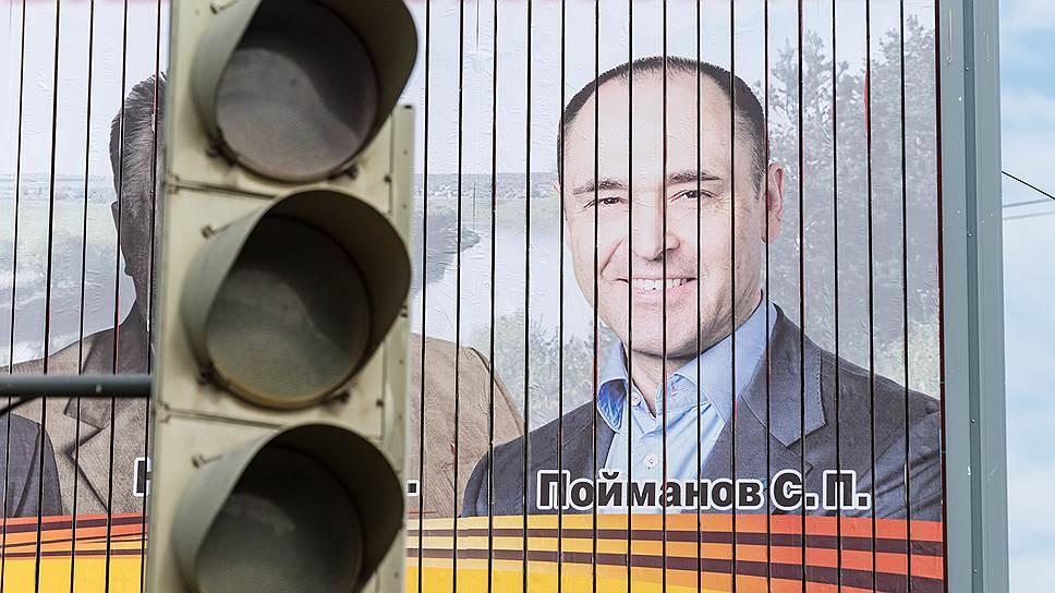 Чем завершилось банкротство «Павловскгранит-бетона»