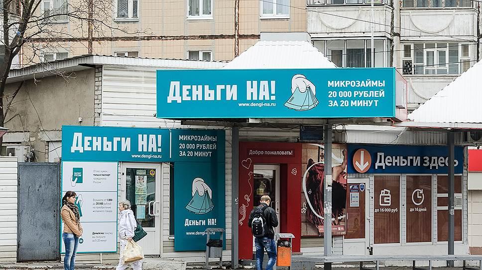 Черноземный бизнес просит малого / Компании и предприниматели увлеклись микрофинансированием