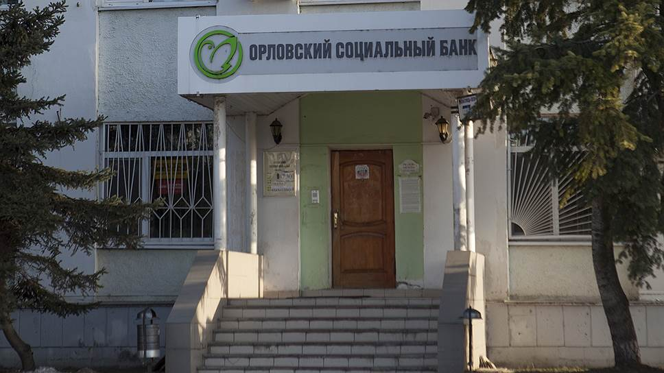 Как завершилось расследование уголовного дела Сергея Бутяйкина