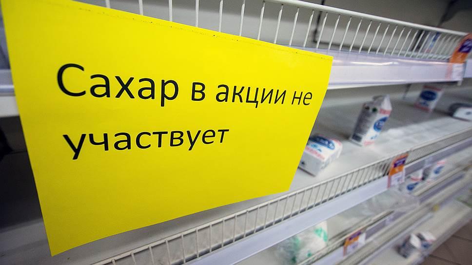 Субсидии разделили на пять / Минсельхоз одобрил менее 20% потребности Черноземья в краткосрочных кредитах