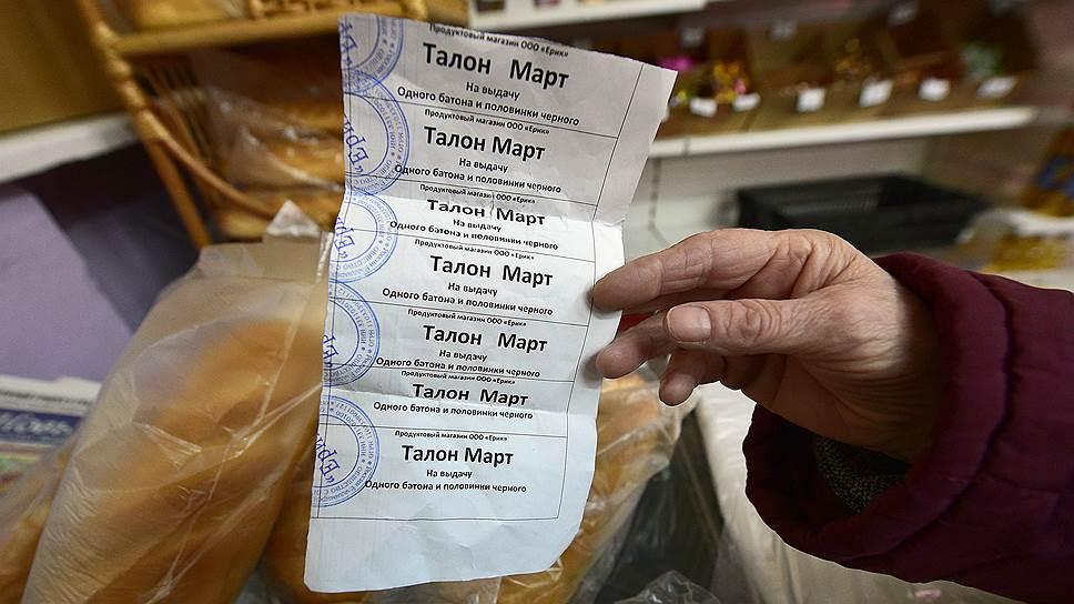 Льготы тамбовчан пускают в оборот / Социальные выплаты незащищенным гражданам хотят заменить продуктовой картой
