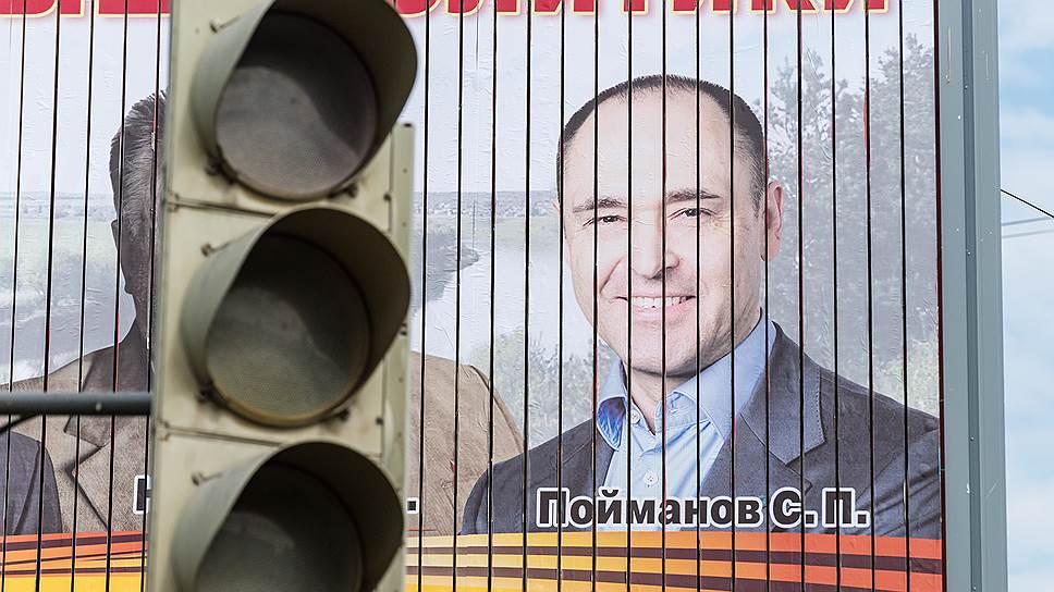 Экс-владелец «Павловскгранита» злоупотребил на 900 миллионов / Арестован бизнесмен, пытающийся отсудить у Германа Грефа $750 млн