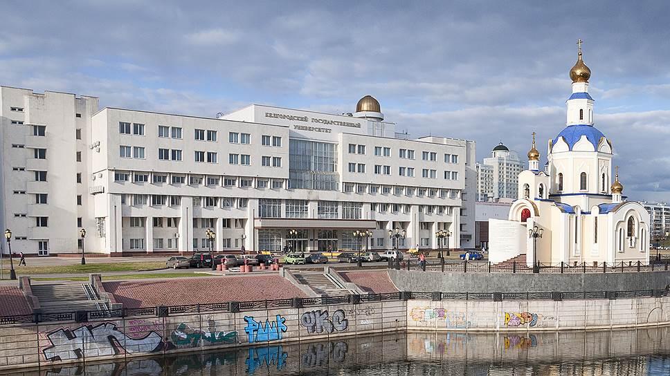 Как Минобрнауки оценило финансовый менеджмент вузов Черноземья