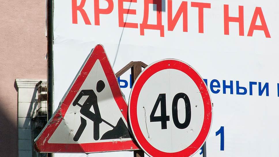 «Фидбэк» сбросили со счетов / По иску ЦБ началась ликвидация последнего финансового проекта Алексея Туркова