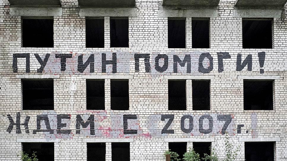 Регионы не сдали дольщиков / Власти не всех областей Черноземья нашли пострадавших от проблемных строек граждан