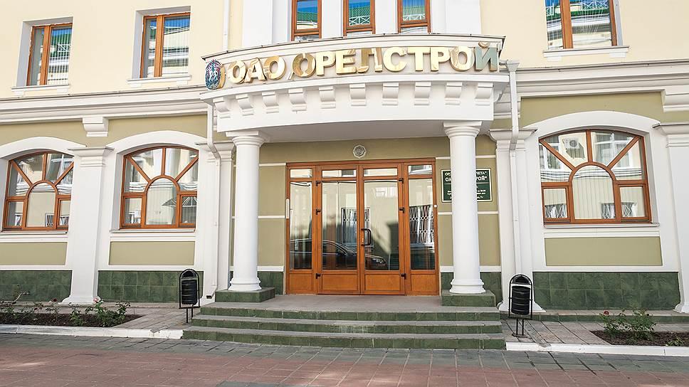 Почему правительство Орловской области предлагало продать госпакет акций «Орелстроя»