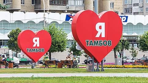 Тамбовская «Акварель» теряет цвет // Один из крупных ТРЦ региона ушел в банкротство
