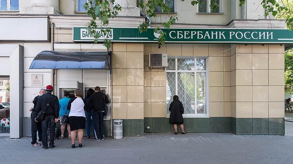 Сбербанк не усидел на месте / ЦЧБ может поменять десятки офисов в Черноземье