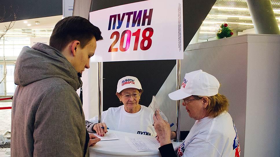 Кто стал доверенными лицами Владимира Путина в Черноземье