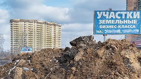 На аукционе победил ДИЗО // Чиновникам удалось увеличить цену за 3 га в черте Воронежа в семь раз