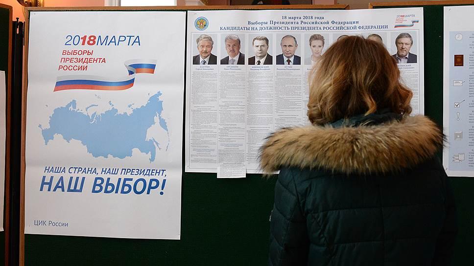 В Черноземье не увидели протеста / Владимир Путин получил в макрорегионе безоговорочную поддержку