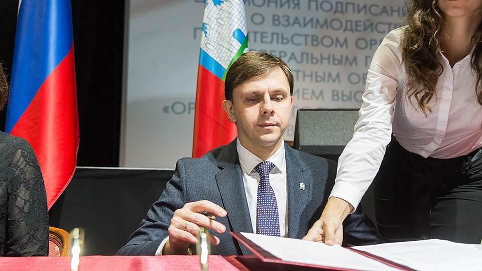 Как в Орловской области голосовали за планы развития муниципалитетов