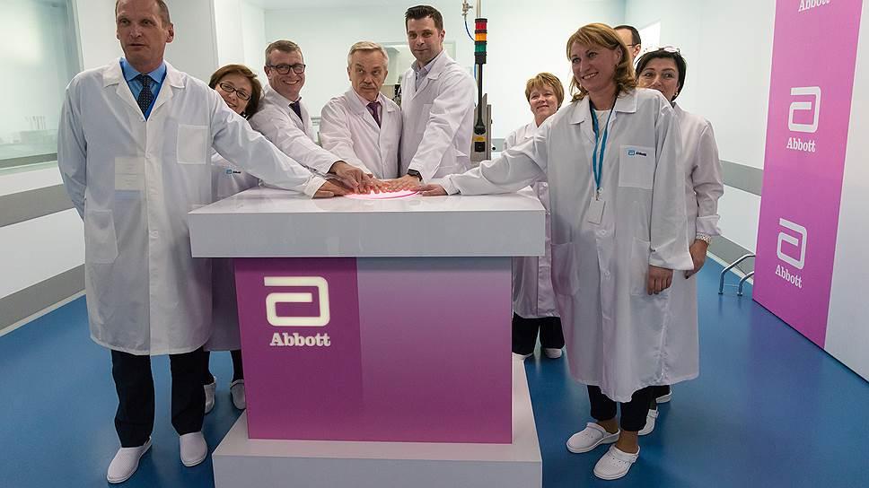 Как в Белгороде открывали производство препаратов от бесплодия