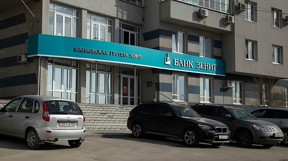 Уже через год символика банка «Зенит» может стать привычной для клиентов Липецккомбанка