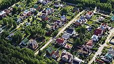 Под Воронежем спланировали городки