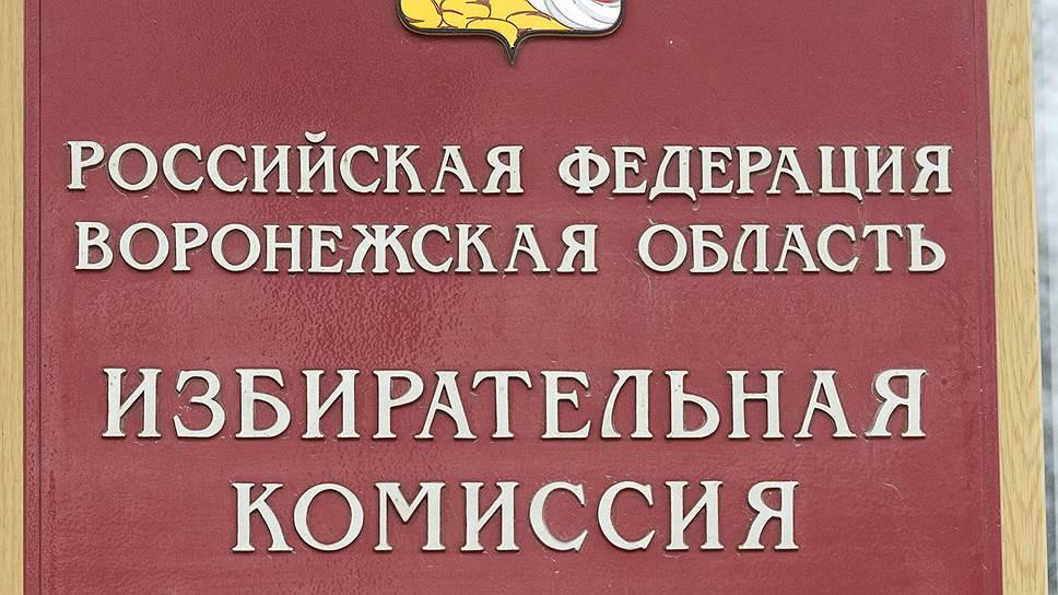 Кто выдвинулся в губернаторы Воронежской области