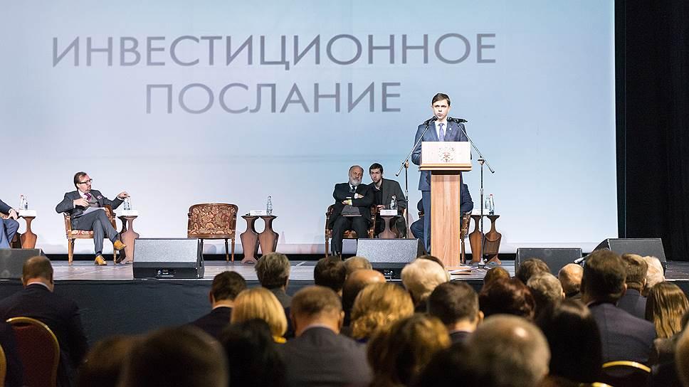 Андрей Клычков во время выступления с посланием к областным депутатам и общественности
