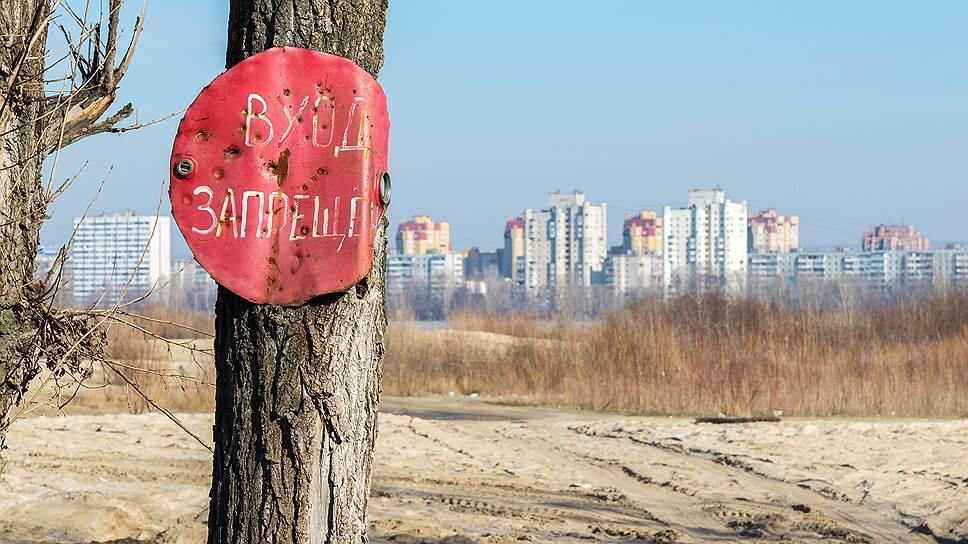 За 29 га в центре Воронежа с ДИЗО требуют заплатить 350 млн рублей