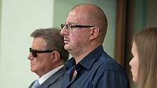 Бывший главный архитектор Воронежа получил три года