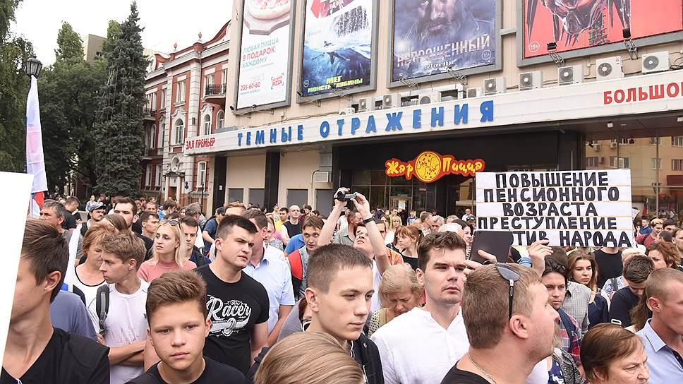 Коммунисты не прошли климат-контроль / Жителей Черноземья не заинтересовали митинги против пенсионной реформы