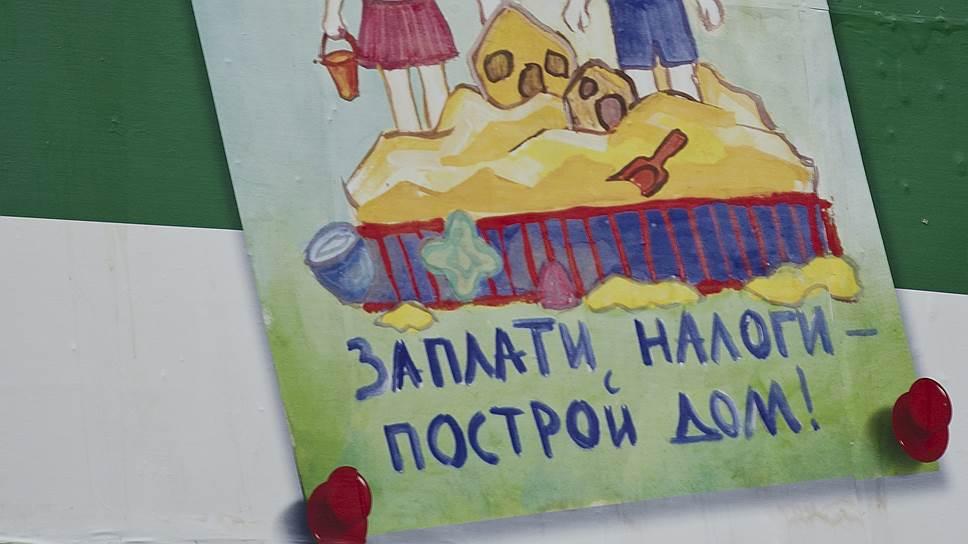 СУ-5 пристраивают налоги / ФНС добивается взыскания со структуры липецкой группы 255 млн рублей