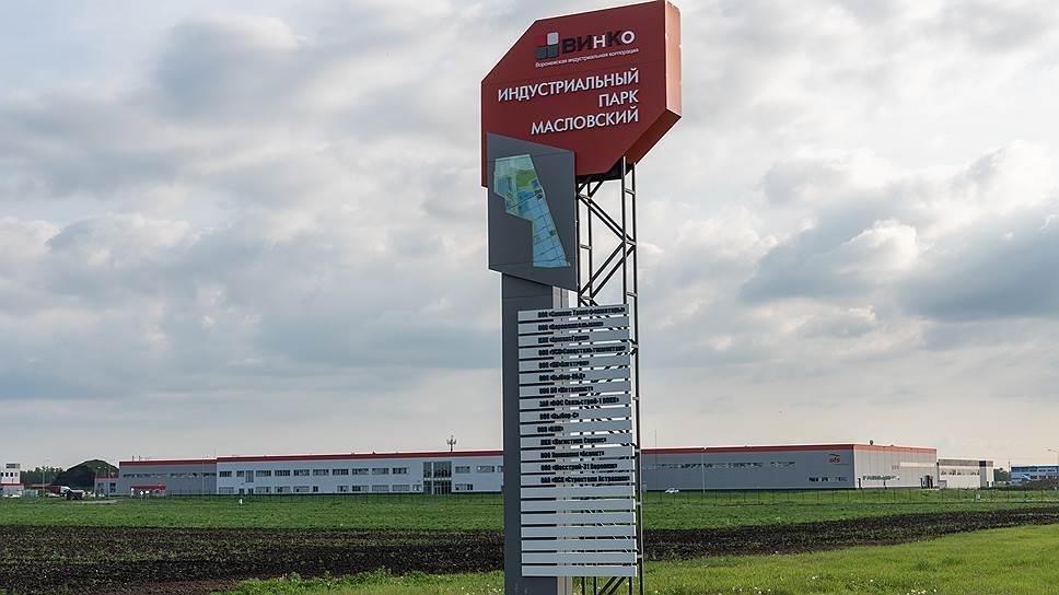 «Винко» пополнилась миллиардом / Уставный капитал компании увеличился до 2,5 млрд рублей за счет инфраструктуры
