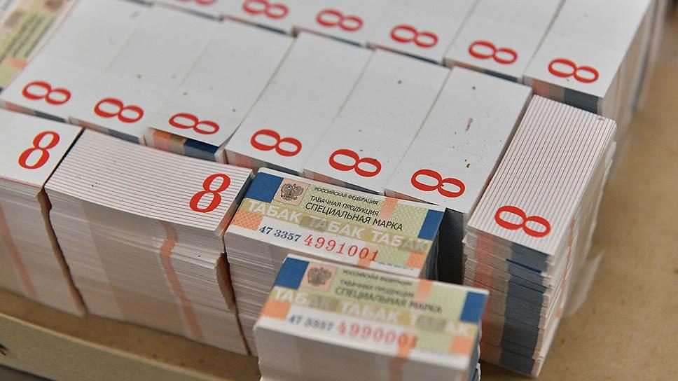 Акцизные марки для сигарет купить r1 сигареты купить в спб